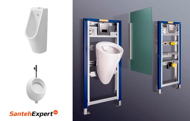 Ремонт ванной и туалета под ключ: выбираем писсуар, сравниваем цены в Минске