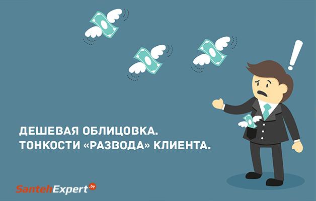 Услуги плиточника в Минске. Расценки на работу.