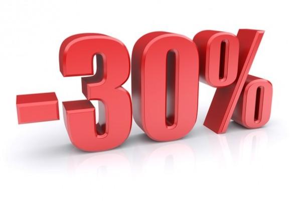 Ремонт под ключ со скидкой 30% до первого января!