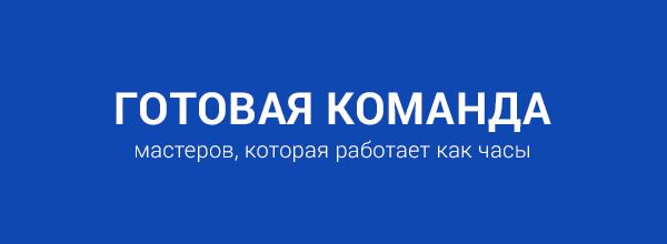 Санузел под ключ в Минске. Цены на ремонт туалета, стоимость работ