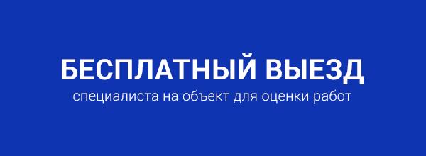 Санузел под ключ в Минске